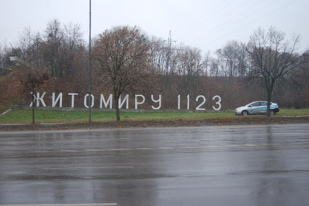 Приус в Житомире